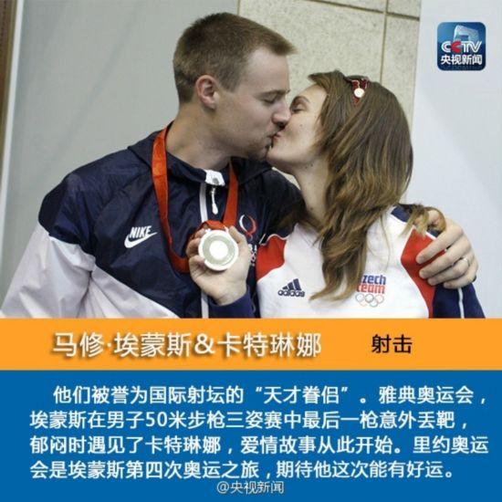 里约恋爱进行时!奥运情侣你最期待哪一对?