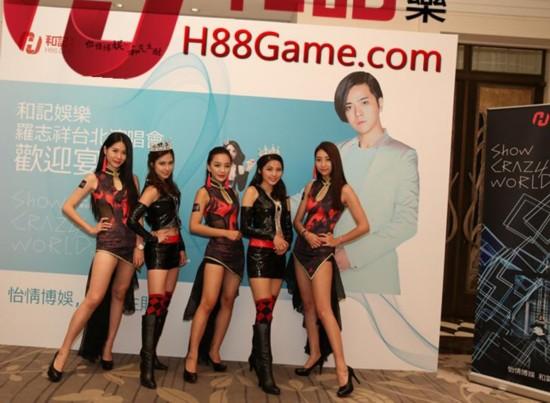 """比游玩SG美""""和尤物""""空降台北和记娱乐VIP晚宴现场"""