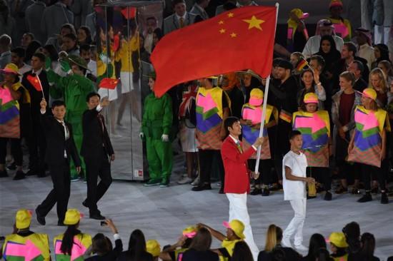 (里约奥运会)(1)中国代表团入场