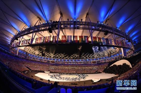 裡約奧運會開幕式舉行