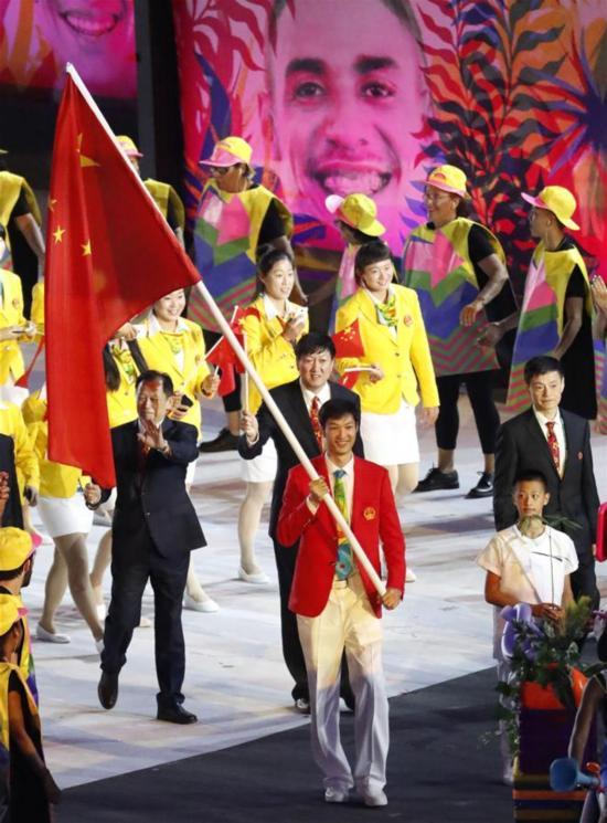 (里约奥运会)中国奥运代表团入场