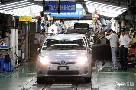三菱汽车 丰田汽车 微型车 马自达