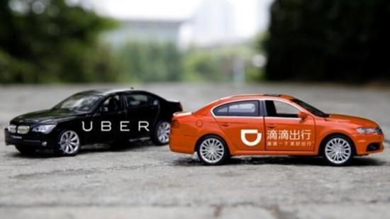滴滴优步司机端奖励全面缩水 垄断后成本将转嫁消费者
