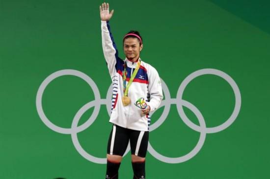 中华台北队里约奥运会迎来首金。
