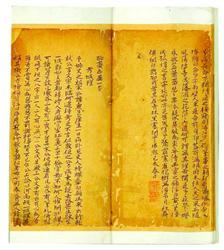《聊斋志异》手稿为何只剩半部?