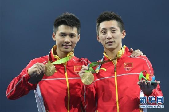 男子双人十米台:林跃/陈艾森夺冠
