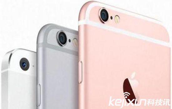 苹果7和苹果7plus真机已揭露 今天你用双镜头了吗?