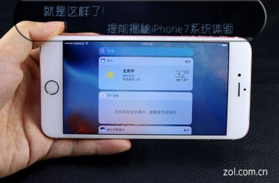 iPhone7系统抢先体验:换汤不换药