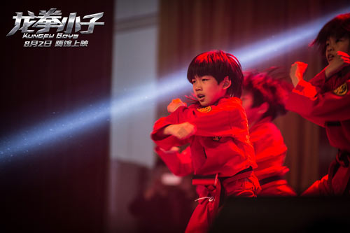 《龙拳小子》不抱怨不放弃 功夫少年打破次元壁
