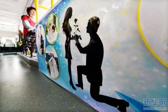 坐贴有爱情主题贴画的62路公交车.-郑州 移动的 相亲平台