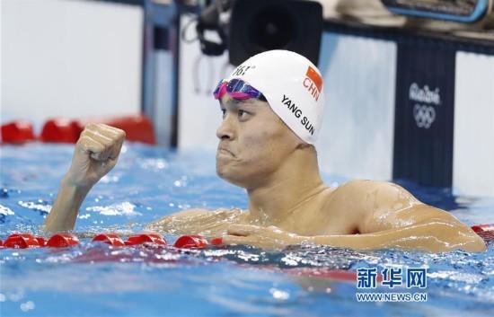 孙杨获得男子200米自由泳冠军