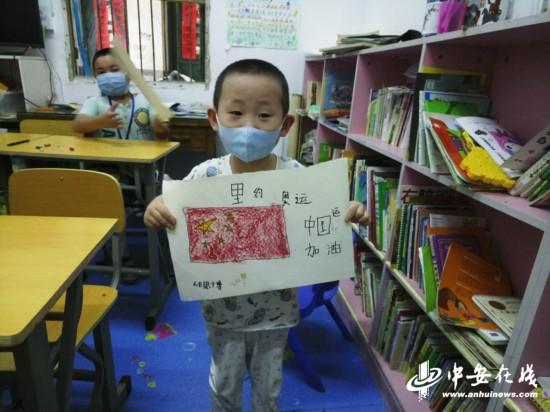 合肥吴漫画漫画奥运手绘宝宝为口罩中国队夹弄父娘图片