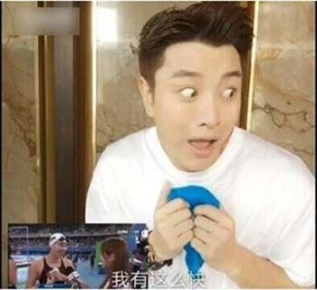 贾乃亮放送傅园慧傅园慧网友模仿表情下班周五调侃的搞笑图片图片