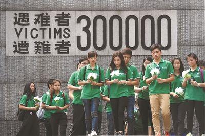 香港大学生参观南京江东门纪念馆 缅怀死难者