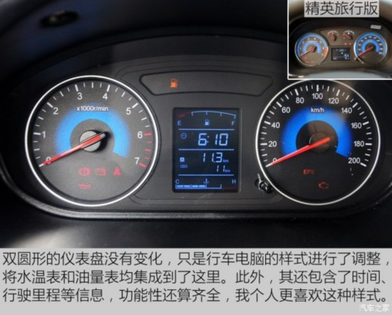 东风小康 东风风光370 2016款 1.5L 手动标准型7座