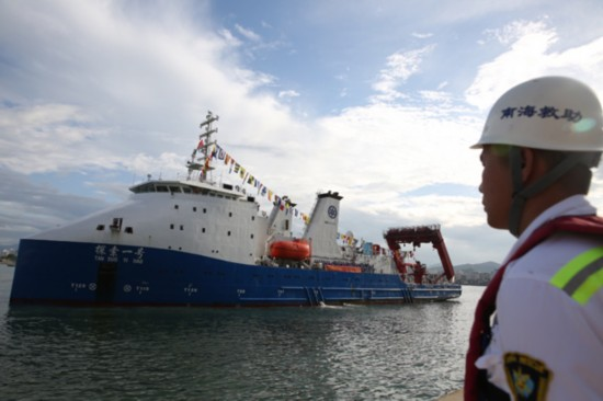 China's 'milestone' in deep-sea research