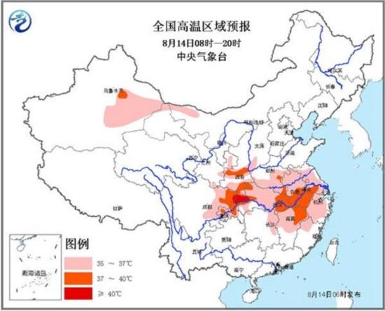 """长江流域仍""""高烧"""" 陕西等局地大暴雨"""