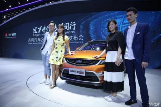 中国品牌中,吉利汽车携手中国国家游泳队,公布了里约奥运会冠军图片