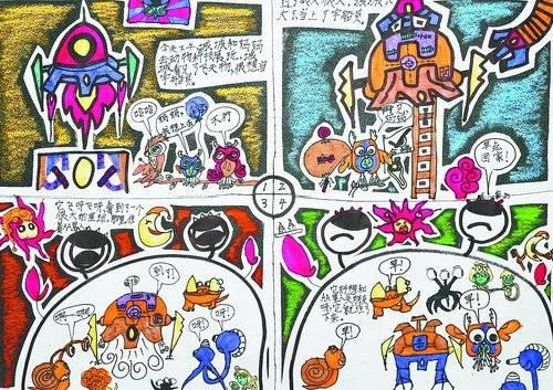 厦航天主题绘画大赛 两岸青少年比 脑洞 组图