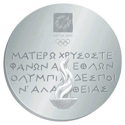 2004雅典奥运会奖牌不好