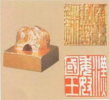 日本收藏的十大中国文物您见过吗