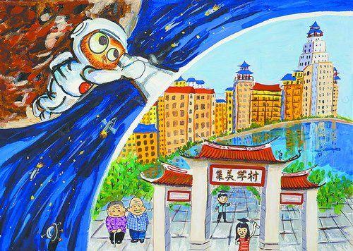 """绘画大赛 两岸青少年比""""脑洞""""   """"诚诚""""穿着航天服,双脚踩在外星球上图片"""