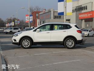 荣威RX5挑战合资品牌 对比途观 昂科威高清图片