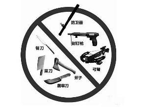 北京重点医院将试点安检 非法携带管制器具将被拘留