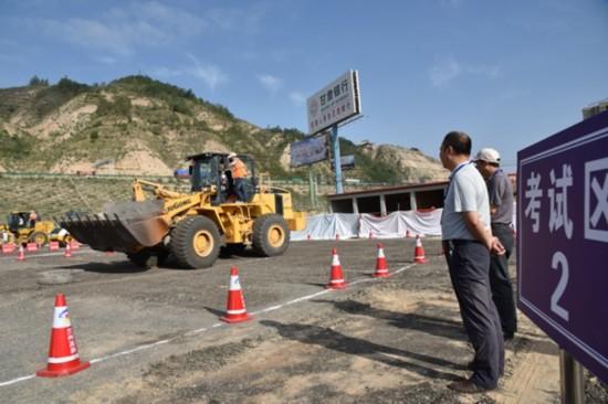 甘肃省交通运输厅建筑公开事业单位举行招聘筑华阴市规划厅属设计院图片