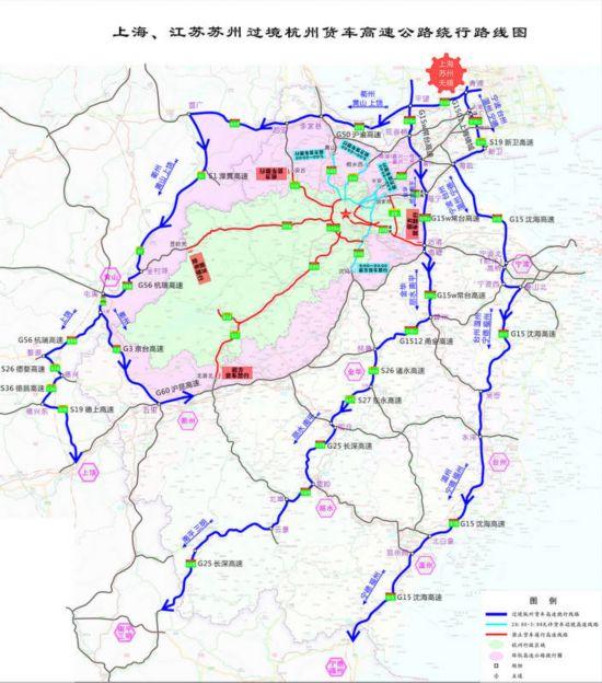 上海、江苏苏州方向过境杭州货车高速公路绕行路线图