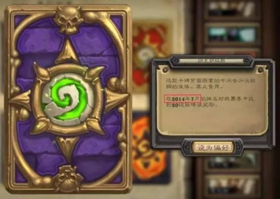 炉石传说下个资料片或为熊猫人之谜 暴雪嘉年华公布