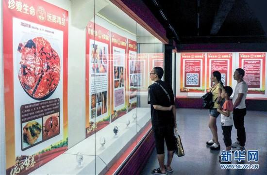 全民禁毒预防教育展览在黑龙江开展