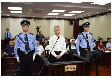 浙江省政协原副主席斯鑫良被控受贿1955万余元 当庭认罪