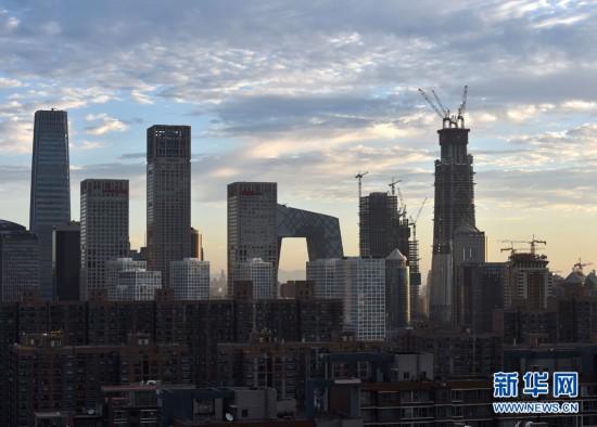 """朝阳CBD核心区""""中国尊""""成北京第一高楼"""