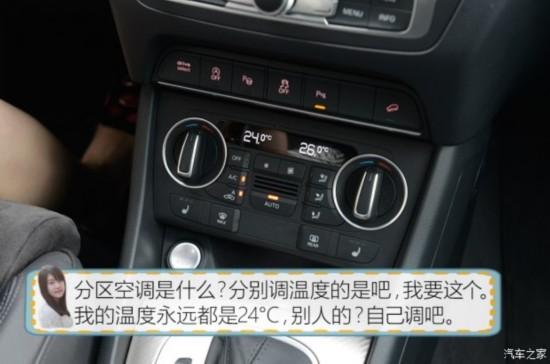 一汽-大众奥迪 奥迪Q3 2016款 40 TFSI quattro 全时四驱运动型