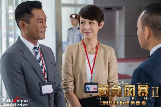 《反贪风暴2》蔡少芬化身勇敢女斗士