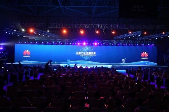 华为企业云产业合作高峰论坛:聚焦云时代产业