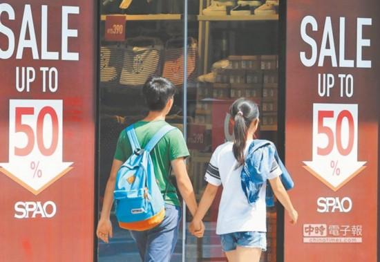 台当局上修全年经济成长率至1.22% 学者:太乐观