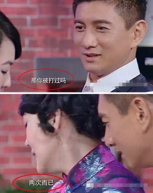 小S承认遭丈夫许雅钧两次家暴 想要分居