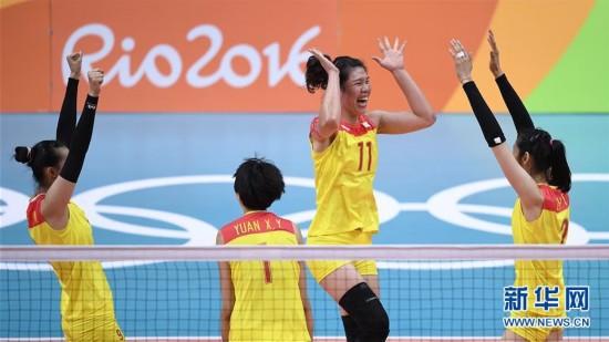 中国队获得里约奥运会女子排球冠军
