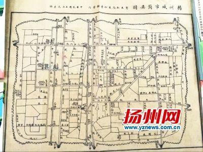 一张100岁的手绘地图告诉你     原标题:百年前扬州城区有哪些街巷?