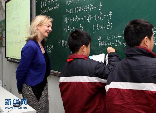 上海中小学数学教诲改良履历交换会今在沪进行(责编保举:初中数学zsjyx.com)