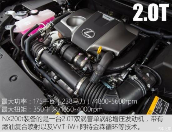 雷克萨斯 雷克萨斯NX 2016款 200t 全驱 F SPORT