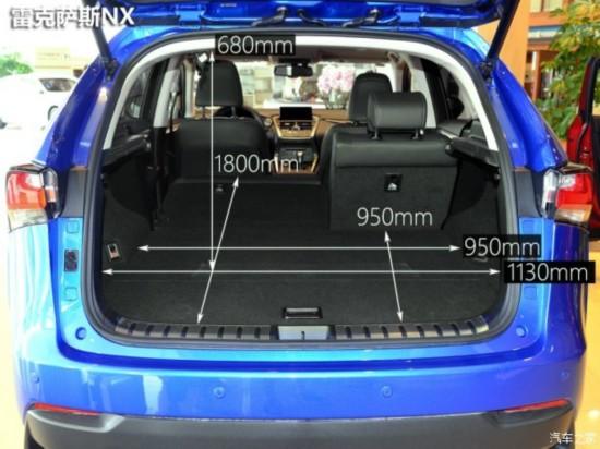 雷克萨斯 雷克萨斯NX 2015款 200t 全驱 锋尚版