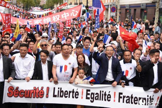 """8月21日,法国华人华侨举行""""要安全,反暴力""""大游行。李永群摄"""