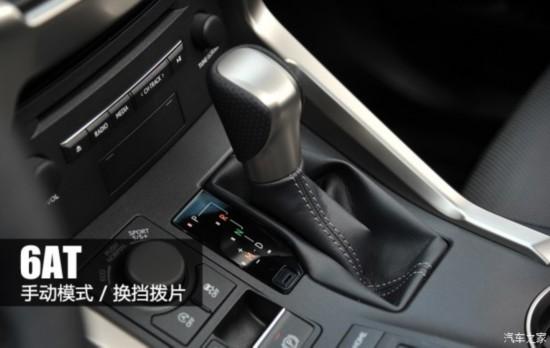 雷克萨斯 雷克萨斯NX 2015款 200t 全驱 F SPORT