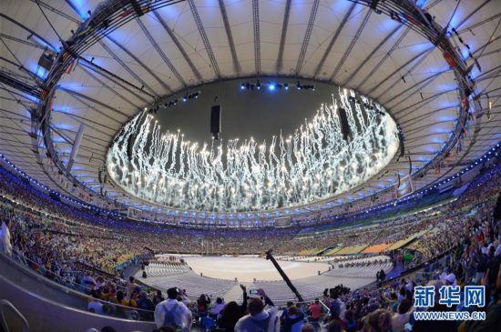8月21日,第31届夏季奥林匹克运动会闭幕式在巴西里约热内卢马拉卡纳体育场举行。