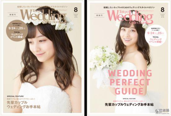 桥本环奈 婚纱 新娘