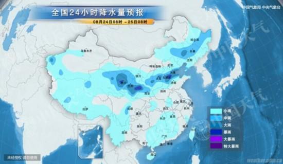 冷空气携雨袭北方 南方还要热两天