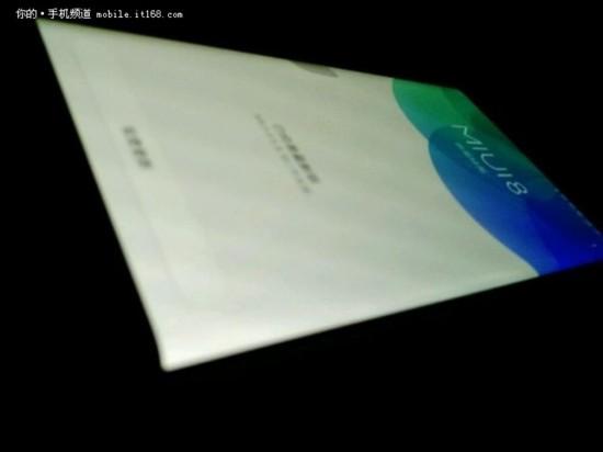双曲屏设计 小米Note 2谍照多图曝光